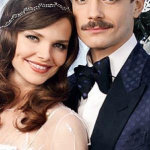 Боярская и Матвеев отреагировали на слухи о своем расставании