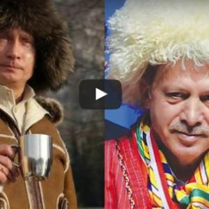 Сети порадовало юмористическое видео про Путина и Эрдогана