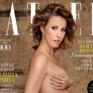 Беременная Собчак снялась голой для обложки журнала. Живот настоящий!