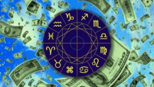 Всего 4 знака разбогатеют в этом месяце!